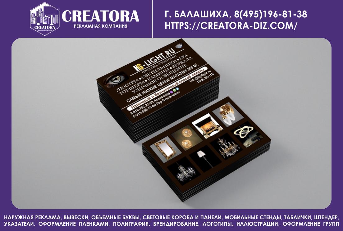 http://images.vfl.ru/ii/1550233157/fbd03ab8/25403435.png