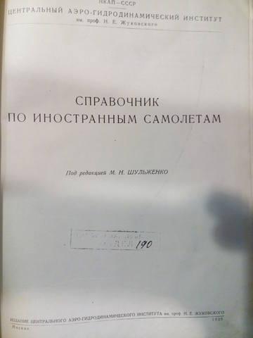 http://images.vfl.ru/ii/1550234850/92c225b1/25403990_m.jpg
