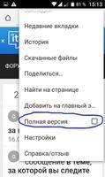 Как загрузить фото на форум с телефона. 25417527_s