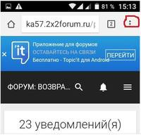 Как загрузить фото на форум с телефона. 25417768_s
