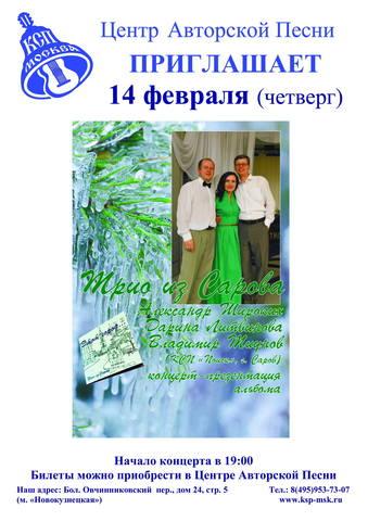 http://images.vfl.ru/ii/1550315686/478b26a9/25418388_m.jpg