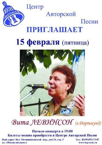 http://images.vfl.ru/ii/1550320483/5e6c6b0e/25419627_m.jpg