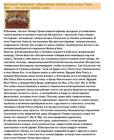 http://images.vfl.ru/ii/1550335905/af02b39f/25424269_m.jpg
