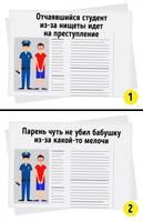 http://images.vfl.ru/ii/1550341094/62ce0a9d/25425826_s.jpg