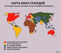 http://images.vfl.ru/ii/1550342256/d3f7e6cf/25426047_s.jpg