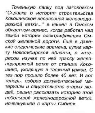 http://images.vfl.ru/ii/1550471734/e686f25f/25442161_m.png
