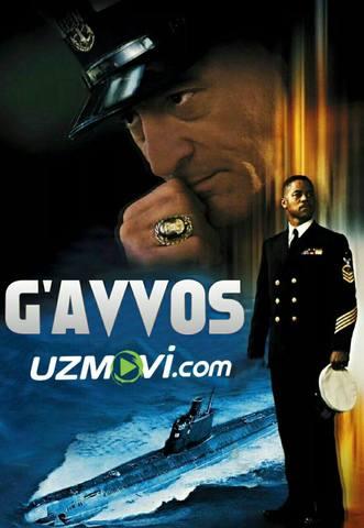 G'avvos / военный ныряльщик