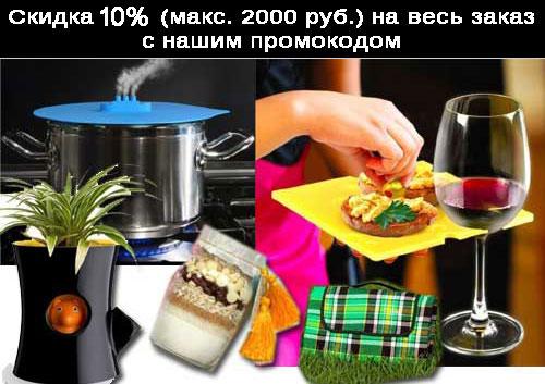 Промокод Разверни (razverni.com). Скидка 10% на весь заказ