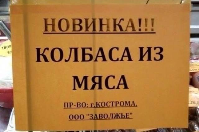 http://images.vfl.ru/ii/1550505351/f0be981c/25448435_m.jpg