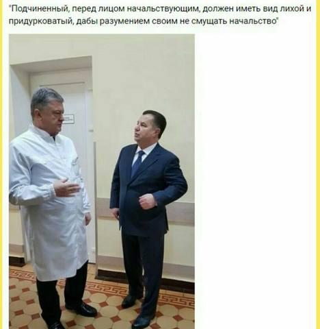 http://images.vfl.ru/ii/1550511310/584942fd/25450178_m.jpg