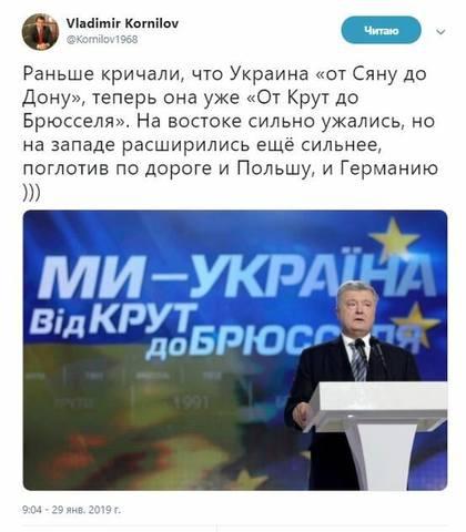 http://images.vfl.ru/ii/1550511629/9f599308/25450301_m.jpg