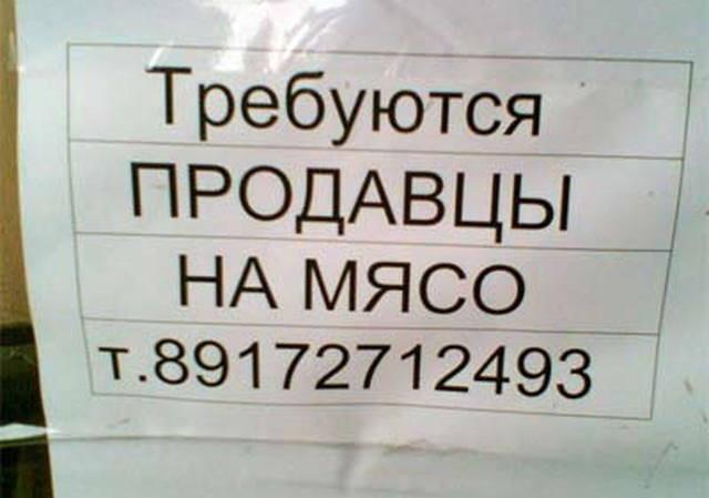 http://images.vfl.ru/ii/1550514078/c5c77106/25450964_m.jpg