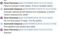 http://images.vfl.ru/ii/1550611712/f835e4db/25468611_s.jpg