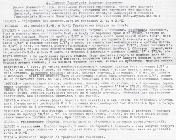 http://images.vfl.ru/ii/1550651093/9ba4c211/25472512_m.png