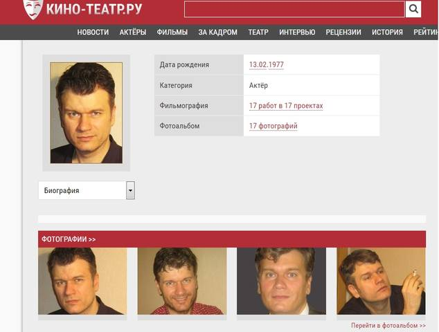 http://images.vfl.ru/ii/1550684091/3be3878e/25479356_m.jpg