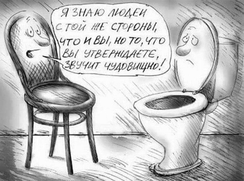 http://images.vfl.ru/ii/1550713331/1ab1c677/25482462.jpg
