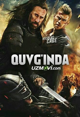 Quvg'inda / в изгнании
