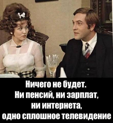 http://images.vfl.ru/ii/1550739684/40871466/25485146_m.jpg