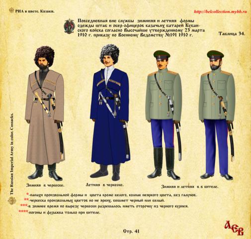 http://images.vfl.ru/ii/1550755094/cb6febca/25488201_m.png