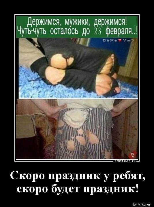 http://images.vfl.ru/ii/1550782279/b575217c/25493793.jpg