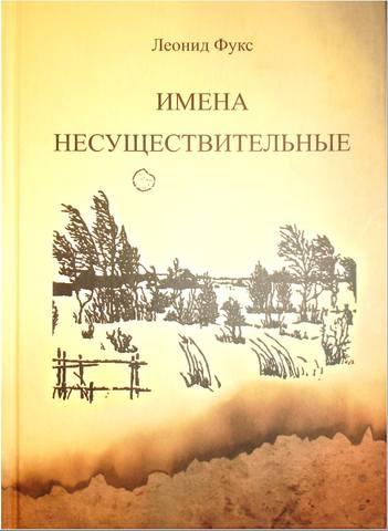 http://images.vfl.ru/ii/1550810030/4cd3c42e/25494905_m.jpg