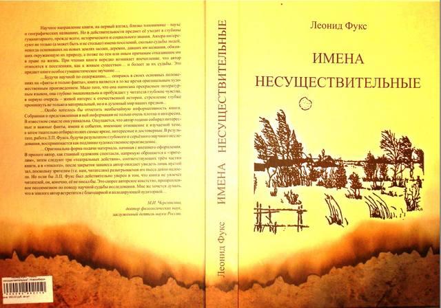 http://images.vfl.ru/ii/1550810030/d278dd68/25494907_m.jpg