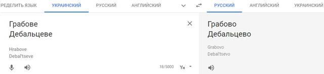 http://images.vfl.ru/ii/1550818260/3fe92602/25495974_m.jpg