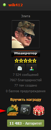 25496904.png
