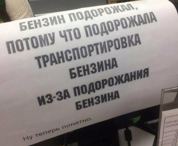 http://images.vfl.ru/ii/1550837935/46b6408d/25500258_m.jpg
