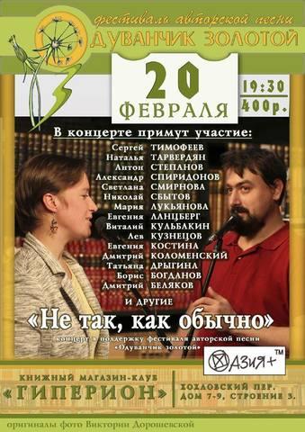 http://images.vfl.ru/ii/1550848396/4fb97cef/25502982_m.jpg