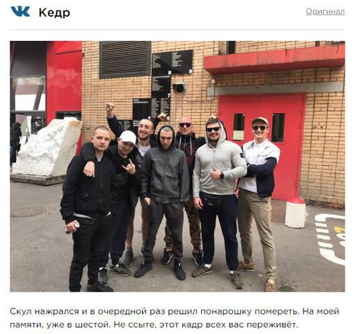 http://images.vfl.ru/ii/1550849241/7c1b8972/25503115_m.jpg