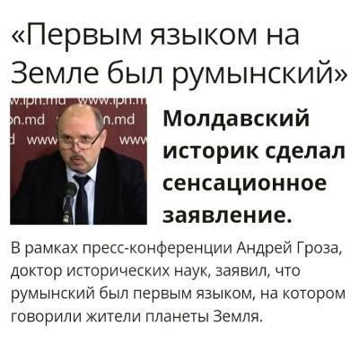 http://images.vfl.ru/ii/1550861602/529ddcb3/25505986_m.jpg