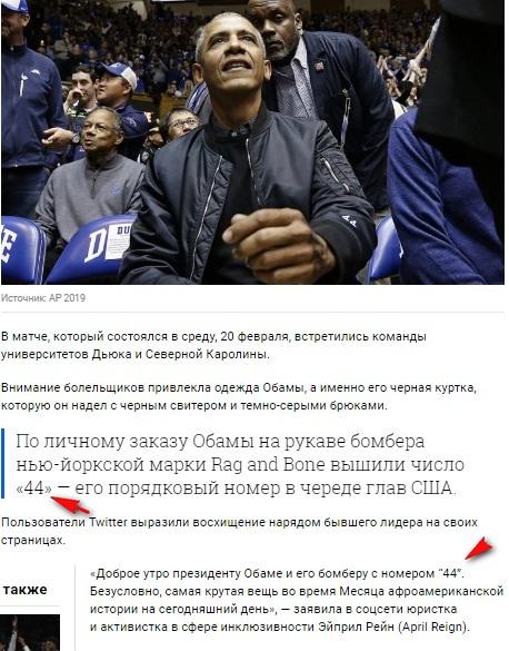 http://images.vfl.ru/ii/1550863005/885fe473/25506221.jpg