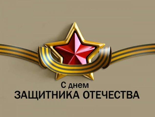http://images.vfl.ru/ii/1550927239/8c26e08a/25513155_m.jpg