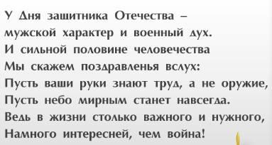 http://images.vfl.ru/ii/1550932678/ad85ed54/25514341_m.jpg