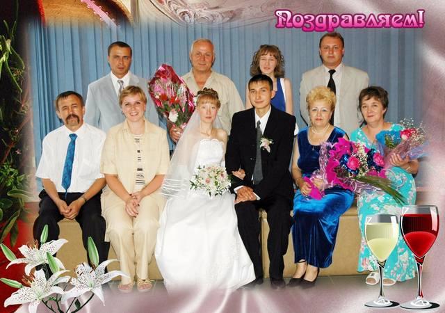 http://images.vfl.ru/ii/1550959085/02be8502/25518662_m.jpg