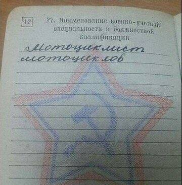 http://images.vfl.ru/ii/1551002830/92491807/25522774_m.jpg