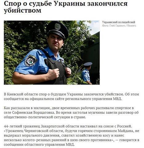 http://images.vfl.ru/ii/1551019954/9fb23b2b/25526187_m.jpg