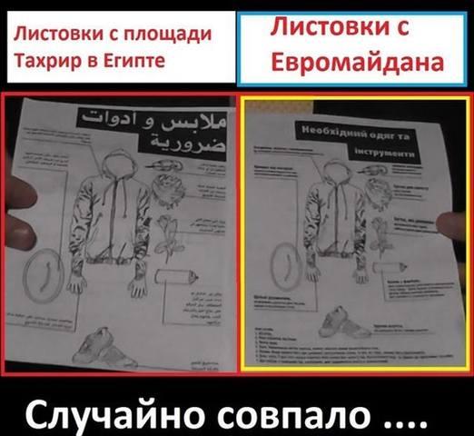 http://images.vfl.ru/ii/1551021426/84e7dd03/25526561_m.jpg