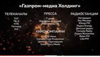 http://images.vfl.ru/ii/1551038960/9ab7835e/25530518_s.jpg