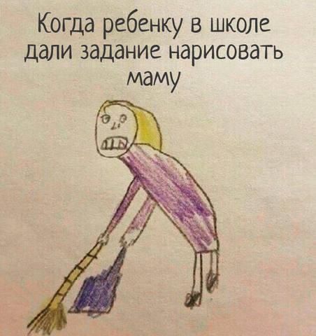 http://images.vfl.ru/ii/1551049527/5bad5305/25531600_m.jpg