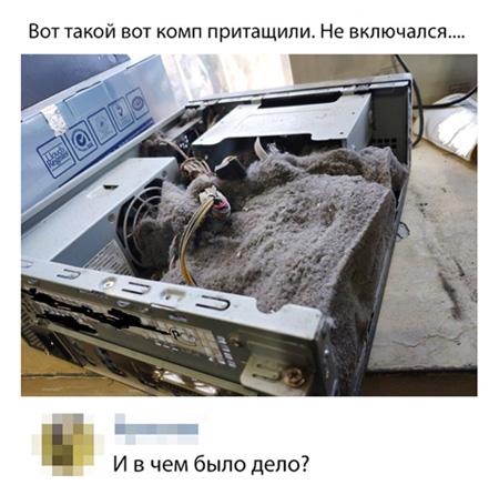 http://images.vfl.ru/ii/1551071568/0901caa9/25532571.jpg