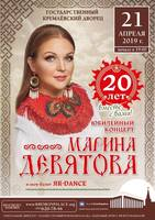 http://images.vfl.ru/ii/1551103632/c42e2b92/25539232_s.jpg