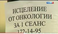 http://images.vfl.ru/ii/1551112827/6b1982f3/25540795_s.jpg