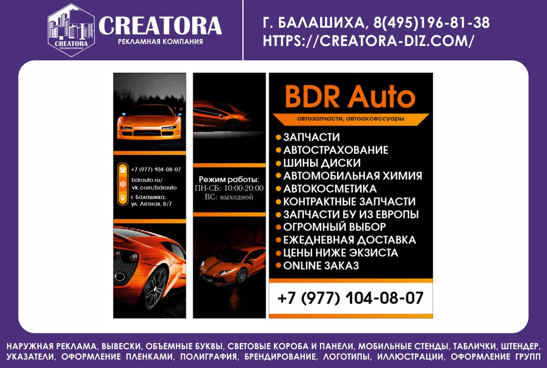 http://images.vfl.ru/ii/1551115746/ca32938a/25541324.png