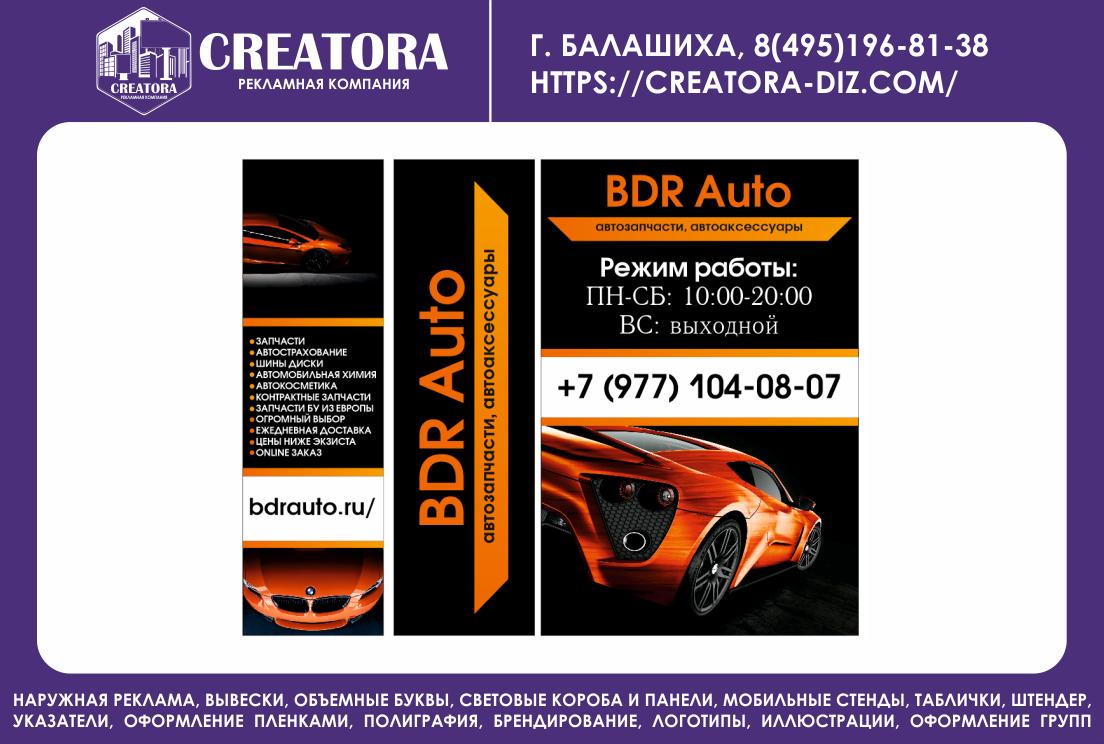 http://images.vfl.ru/ii/1551115775/5c4dee60/25541335.png