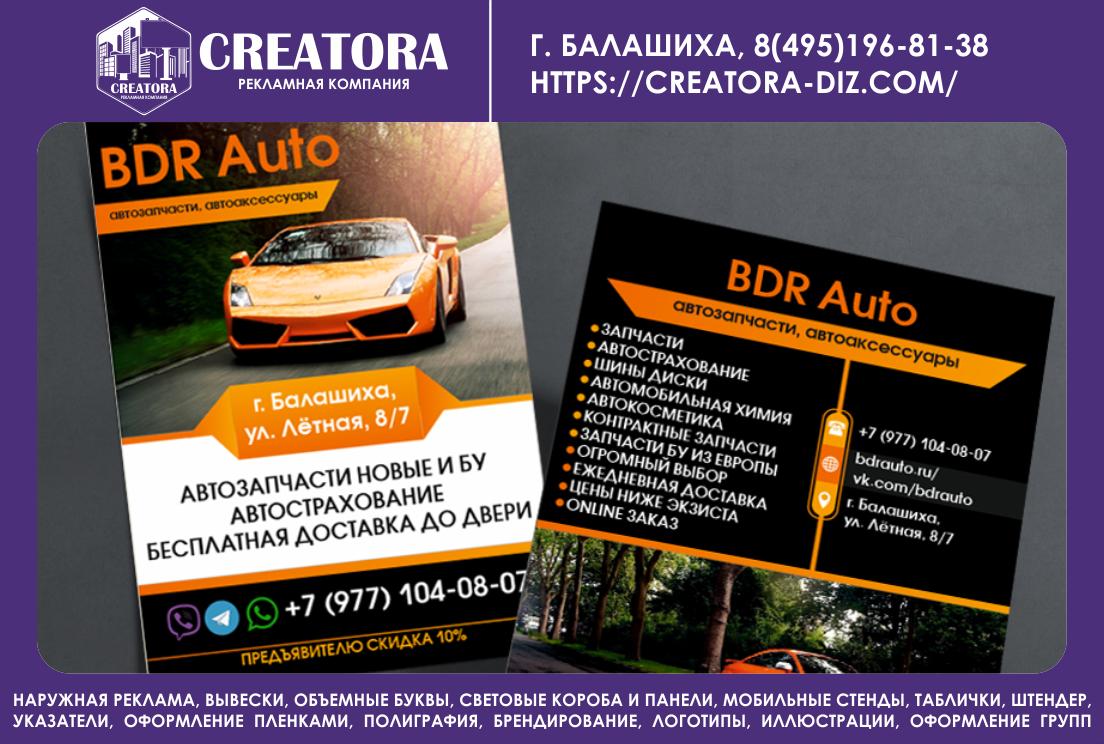 http://images.vfl.ru/ii/1551115808/e2675a37/25541340.png