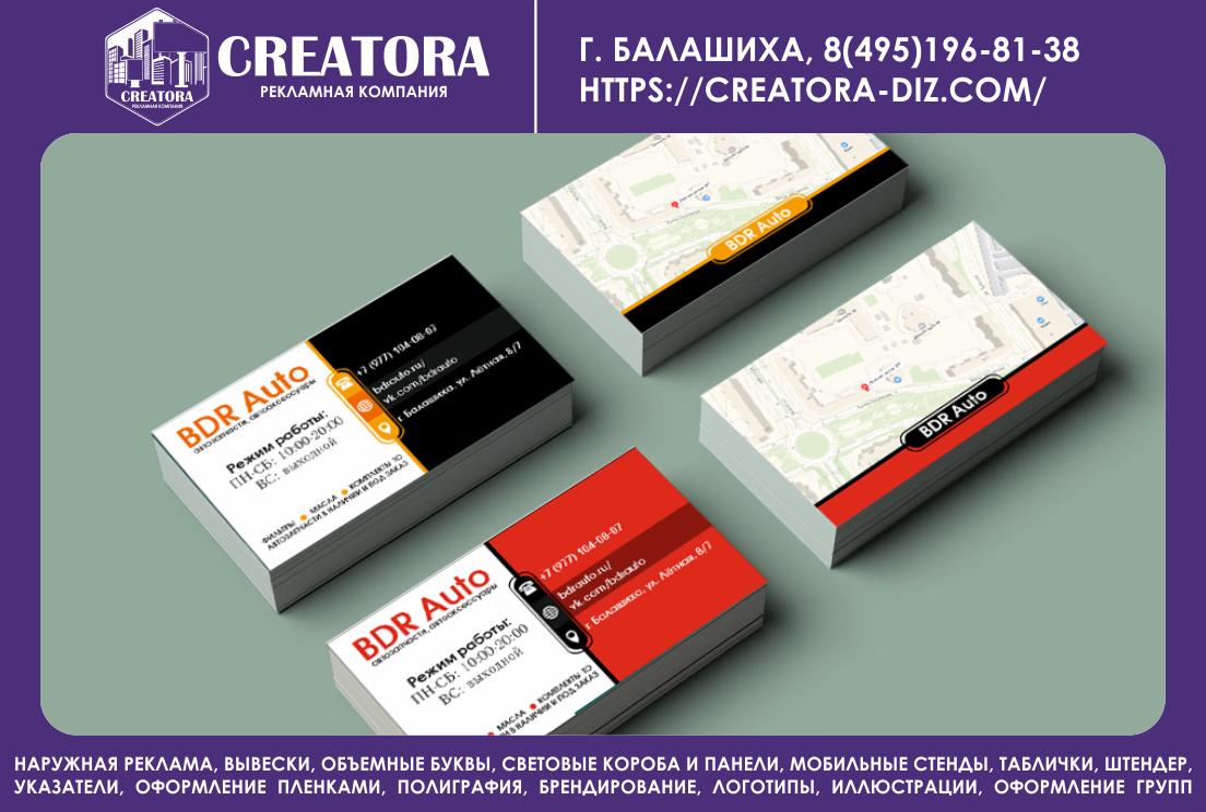 http://images.vfl.ru/ii/1551115862/eda3a10d/25541348.png