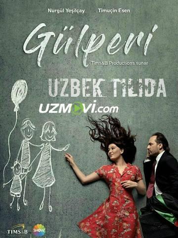 Gulpari / Гулпери