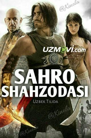 Sahro Shahzodasi / принц персии пески времени